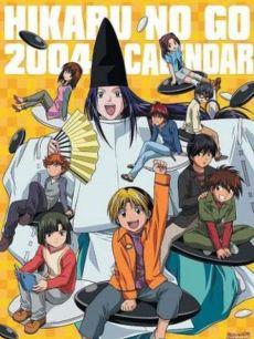 (2001) Hikaru no Go 棋魂 棋魂