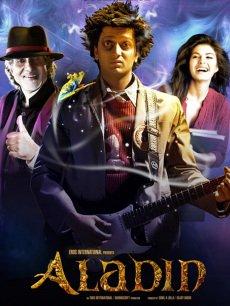 (2009) Aladin 阿拉丁神灯 阿拉丁神灯